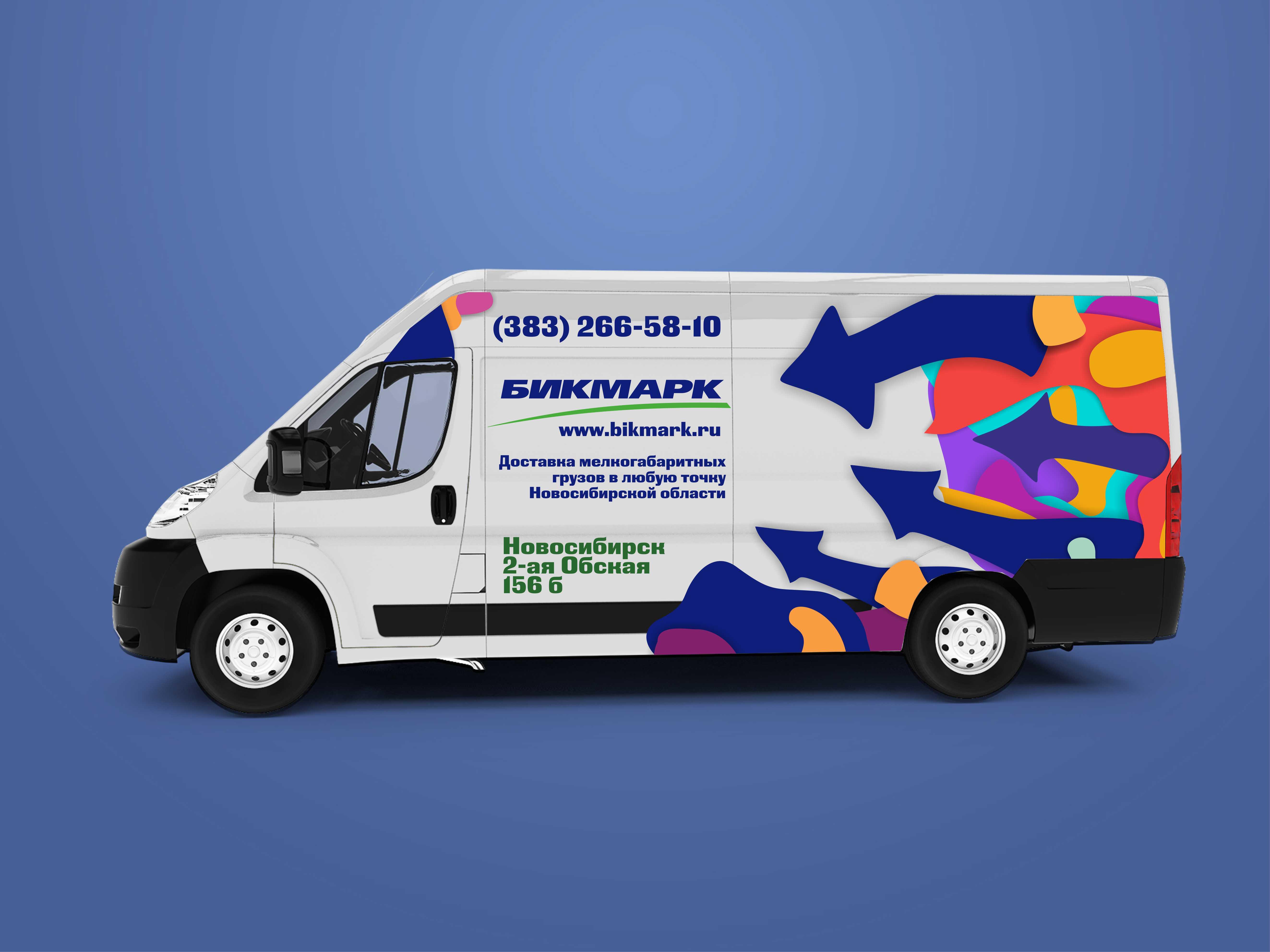 Разработка  рекламы на грузовые машины фото f_5475b2bda2c37ec8.jpg