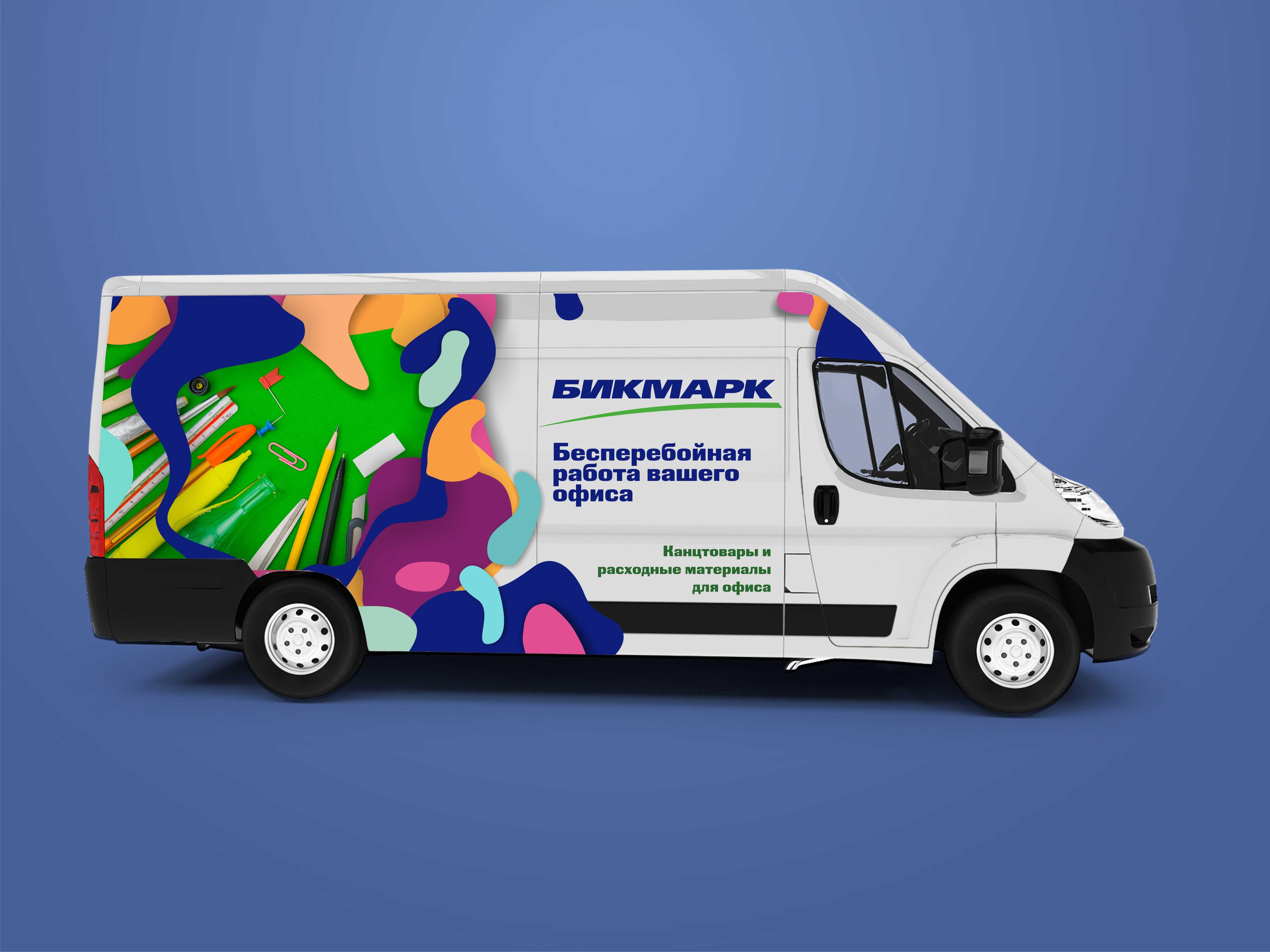 Разработка  рекламы на грузовые машины фото f_6025b2bda26eb160.jpg