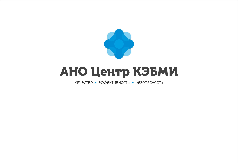 Редизайн логотипа АНО Центр КЭБМИ - BREVIS фото f_8235b1a7827dbb02.jpg