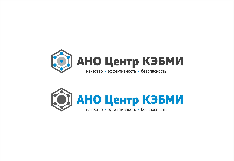 Редизайн логотипа АНО Центр КЭБМИ - BREVIS фото f_9345b1a783002667.jpg