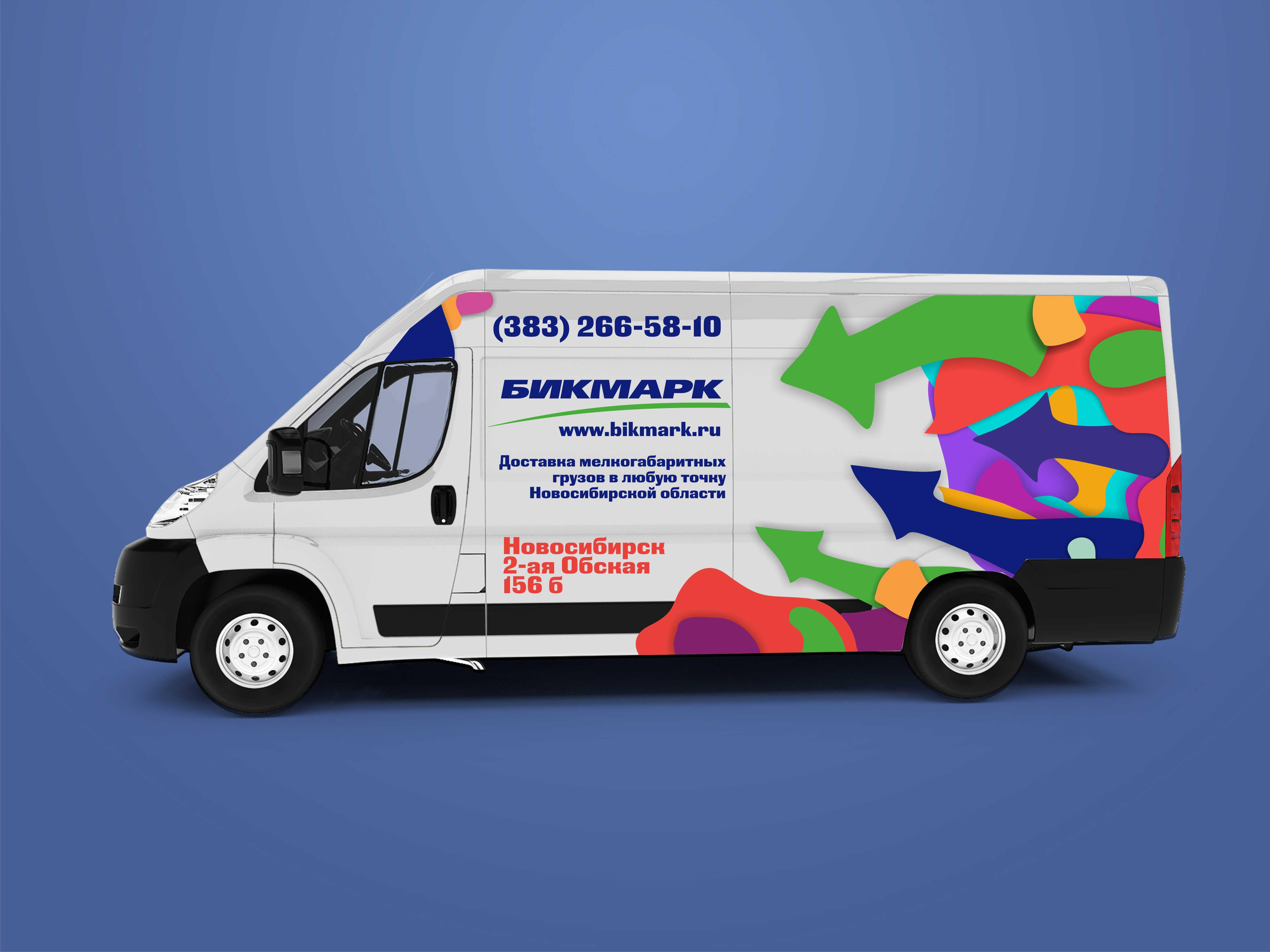Разработка  рекламы на грузовые машины фото f_9435b2bda2316da0.jpg