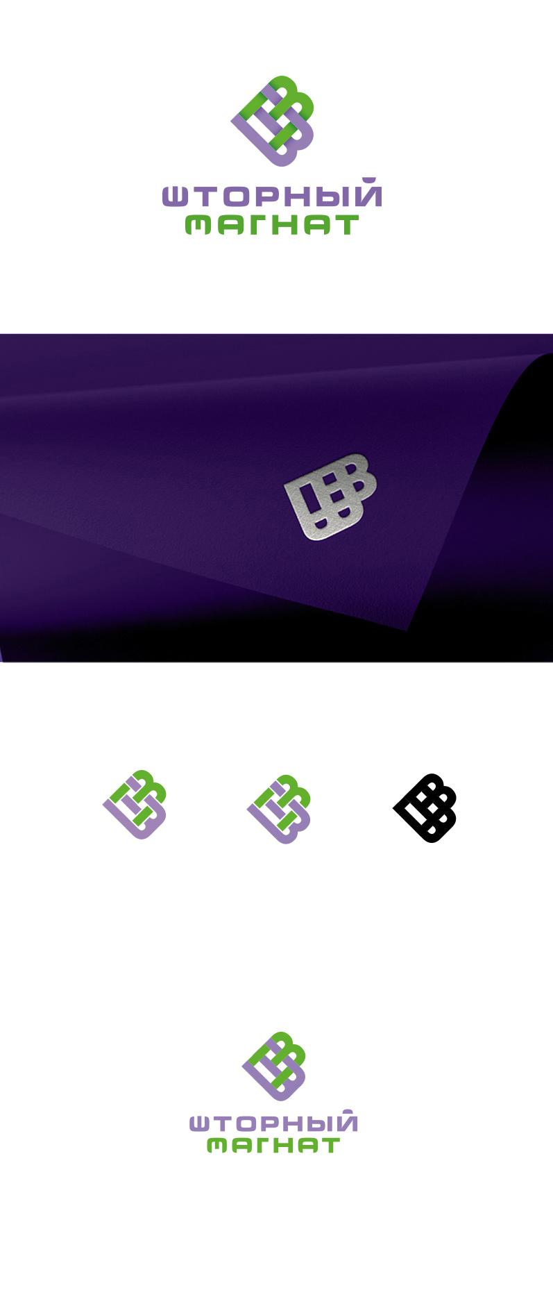 Логотип и фирменный стиль для магазина тканей. фото f_0305cda8e3af258a.jpg
