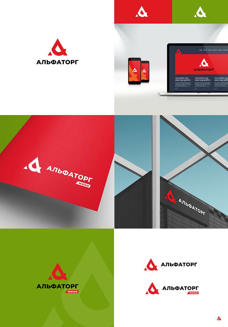 Логотип и фирменный стиль фото f_0395f09d73b78b6a.jpg