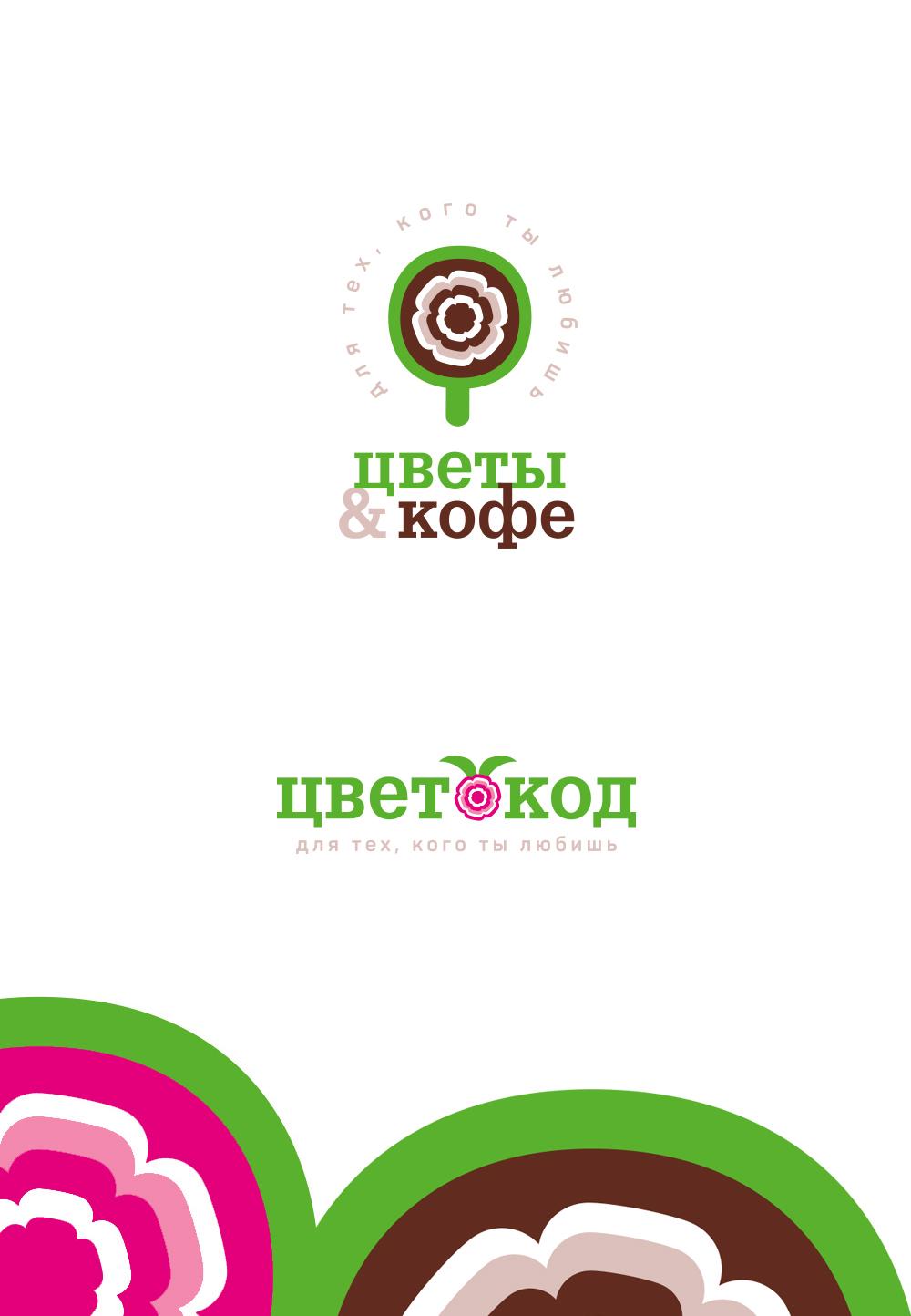 Логотип для ЦВЕТОКОД  фото f_0725d048d3893eba.jpg