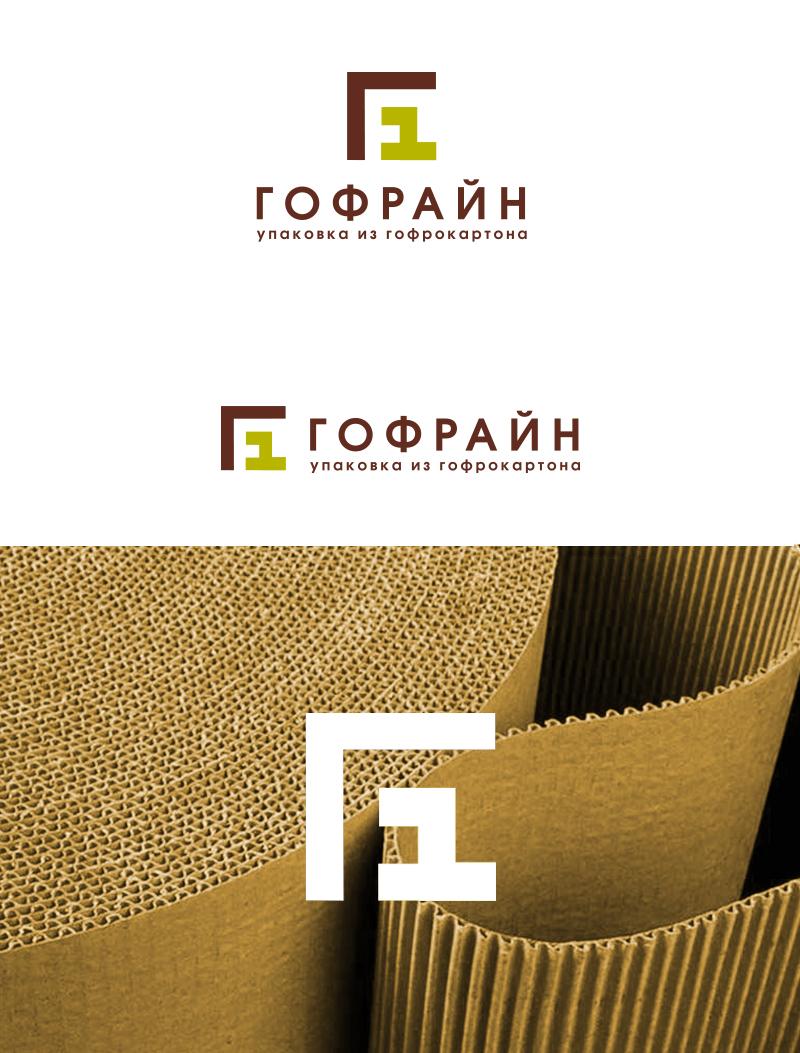 Логотип для компании по реализации упаковки из гофрокартона фото f_1735cdbbac0aa34a.jpg