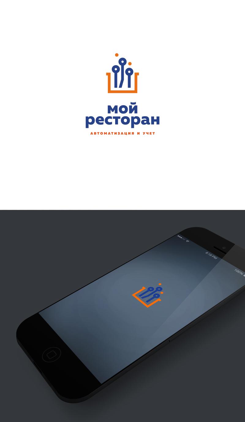 Разработать логотип и фавикон для IT- компании фото f_2955d5413f16f6a5.jpg