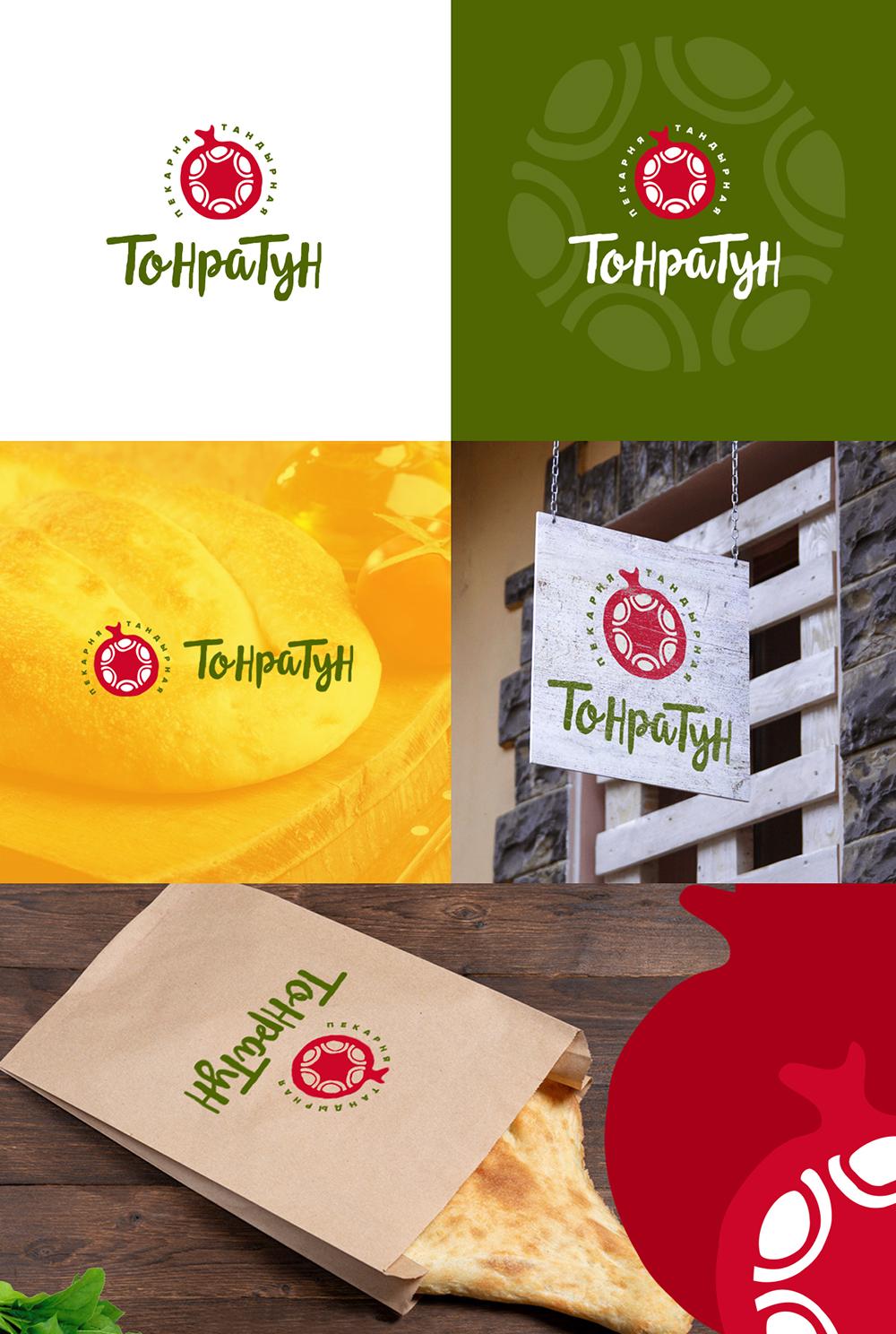 Логотип для Пекарни-Тандырной  фото f_3115d921daa68666.jpg