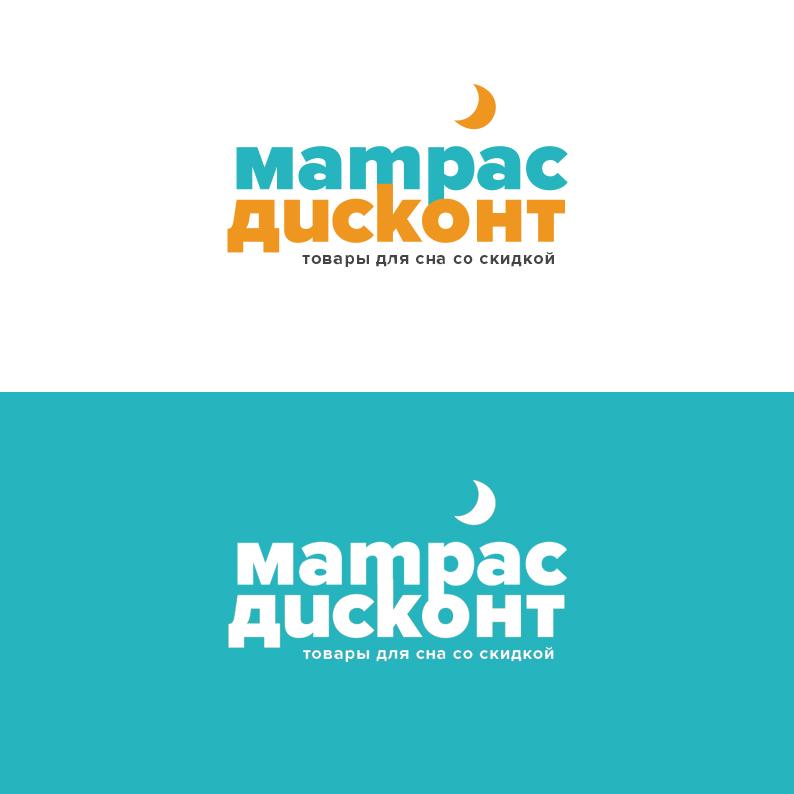 Логотип для ИМ матрасов фото f_3285c8e2487c8d9a.jpg