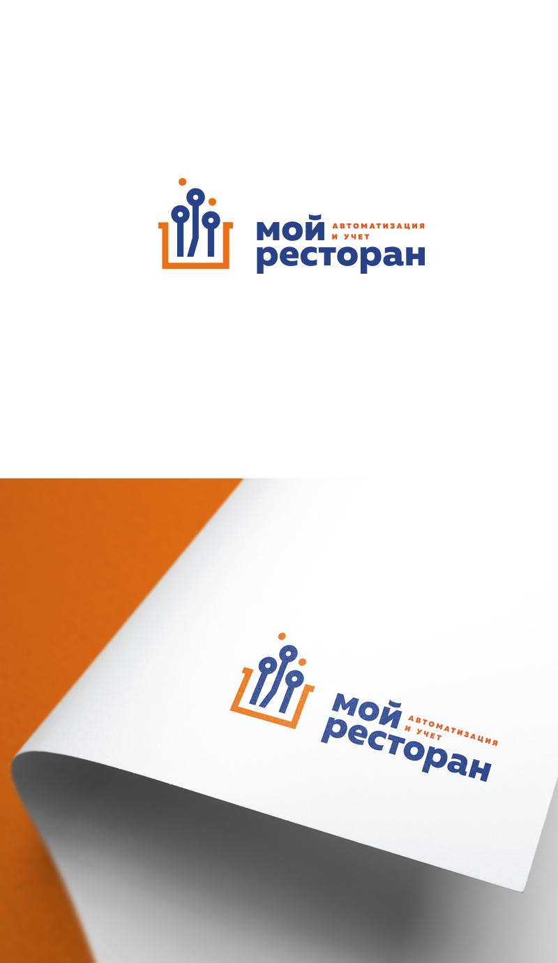 Разработать логотип и фавикон для IT- компании фото f_3575d5413f4f07e5.jpg