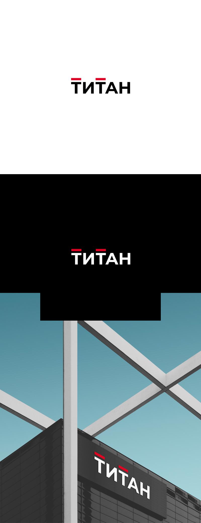 Разработка логотипа (срочно) фото f_5785d4bc89d16a4b.jpg