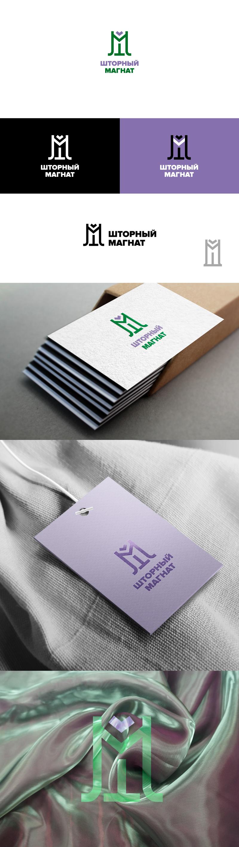 Логотип и фирменный стиль для магазина тканей. фото f_6025cd92f6077705.jpg