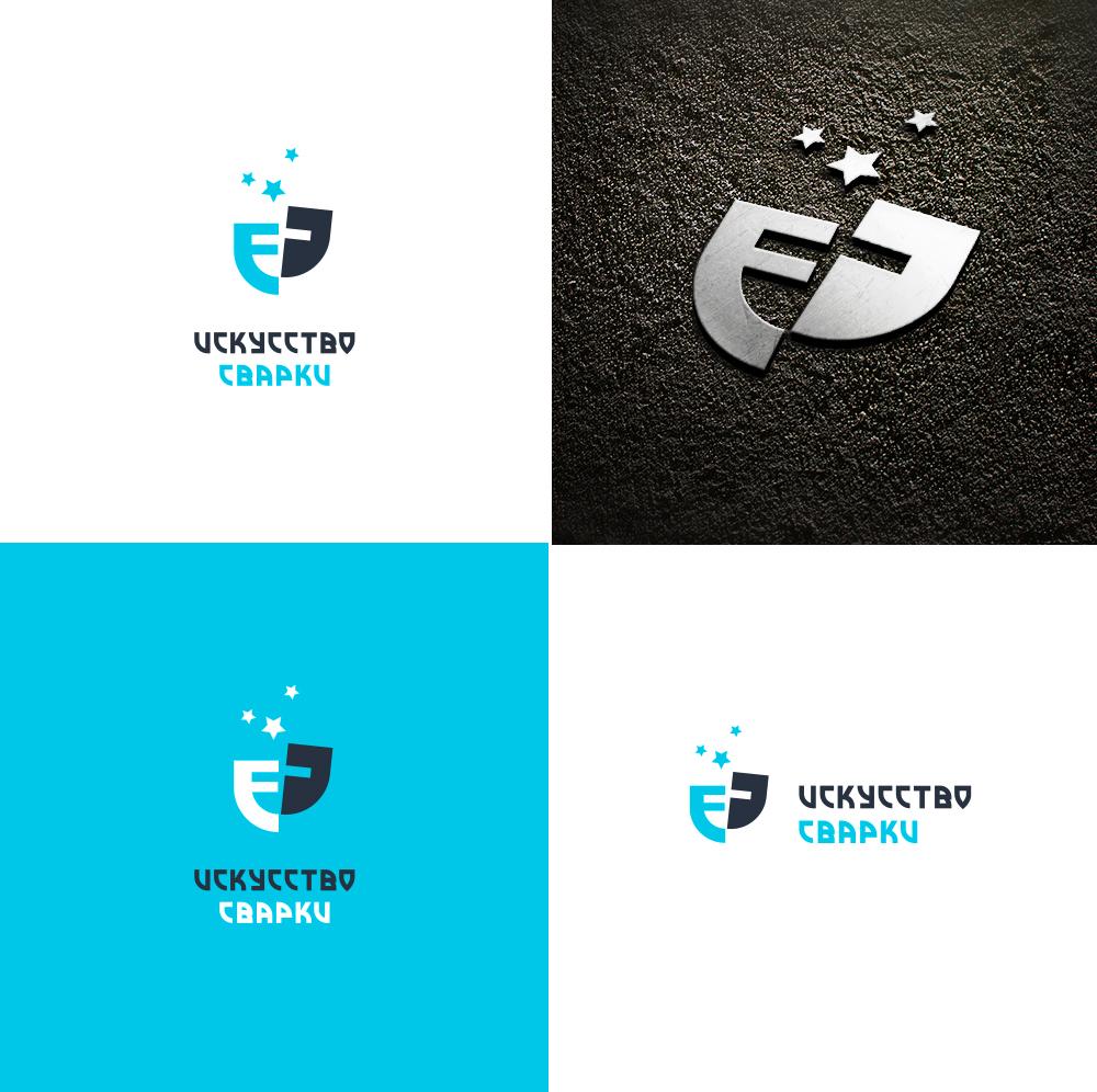 Разработка логотипа для Конкурса фото f_6085f6e0fb9f2eab.jpg