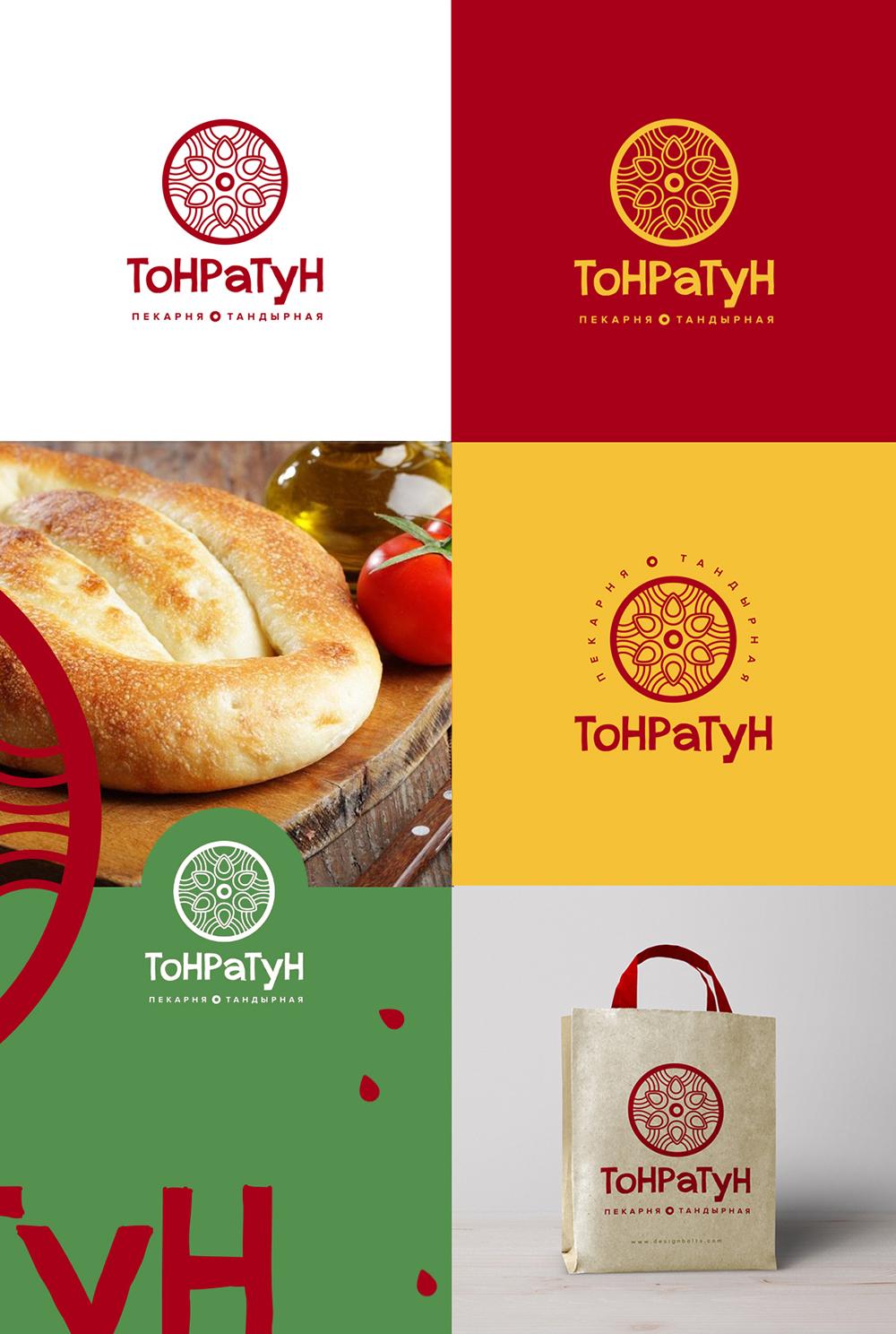 Логотип для Пекарни-Тандырной  фото f_6185d90eb800949d.jpg