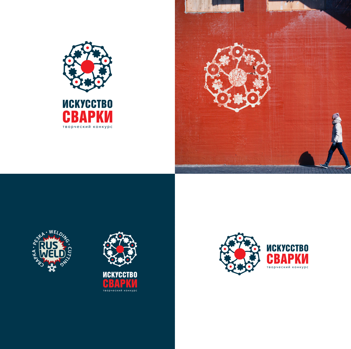 Разработка логотипа для Конкурса фото f_6485f704cf755521.jpg