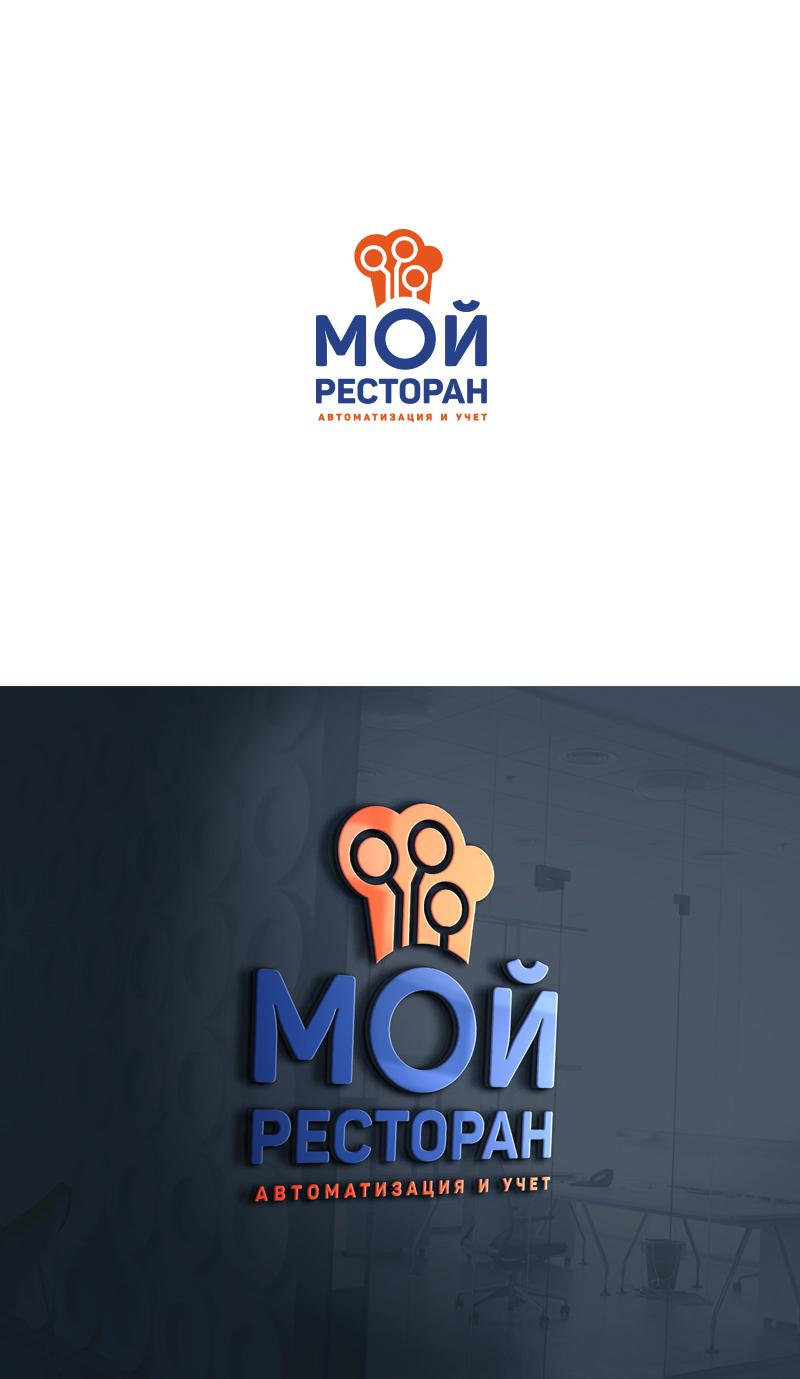 Разработать логотип и фавикон для IT- компании фото f_7055d53cf9689e41.jpg