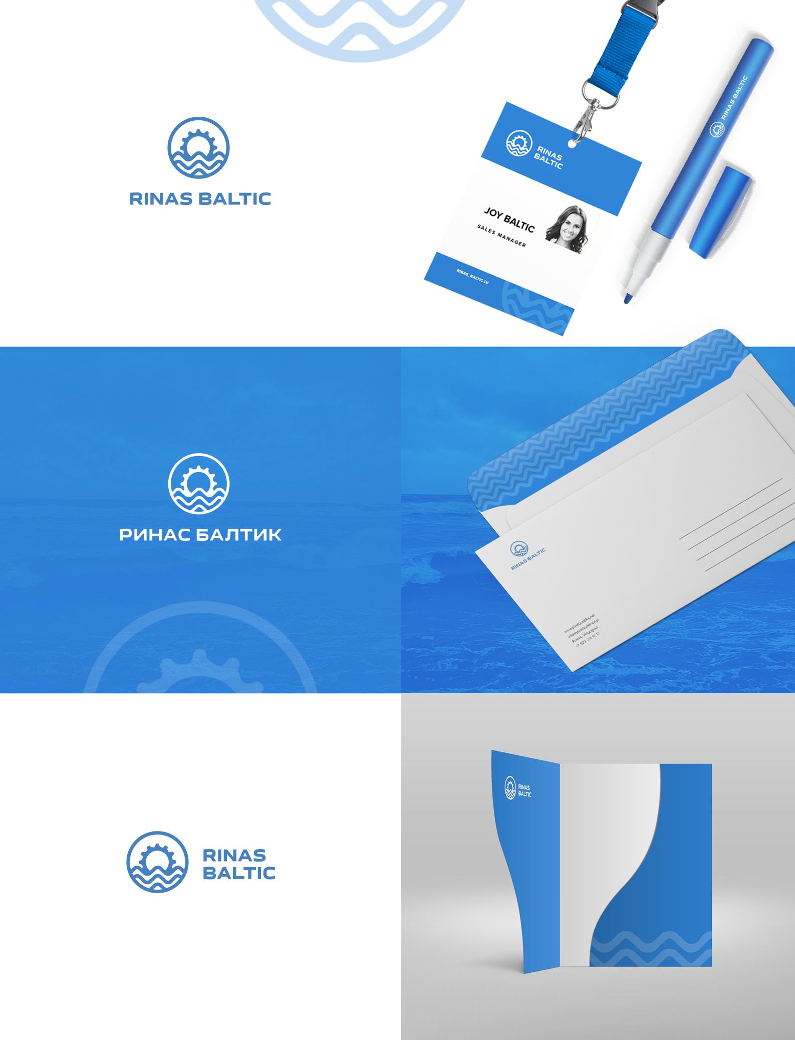 Создание фирменного стиля компании по продаже промышленного оборудования!!! Будет 2 победителя!!! фото f_7335d57bc58bb812.jpg