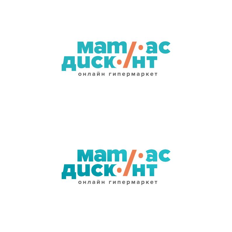 Логотип для ИМ матрасов фото f_7945c8e248b59a56.jpg