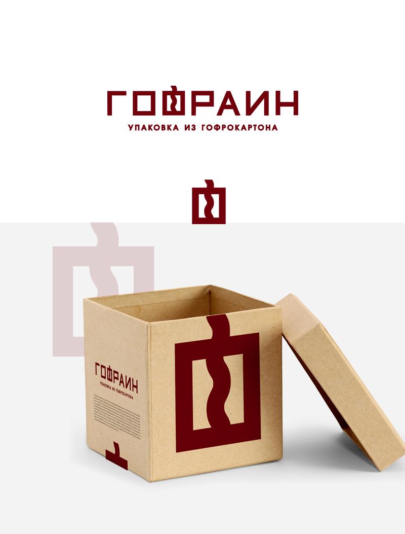 Логотип для компании по реализации упаковки из гофрокартона фото f_9785ce10a22707c0.jpg