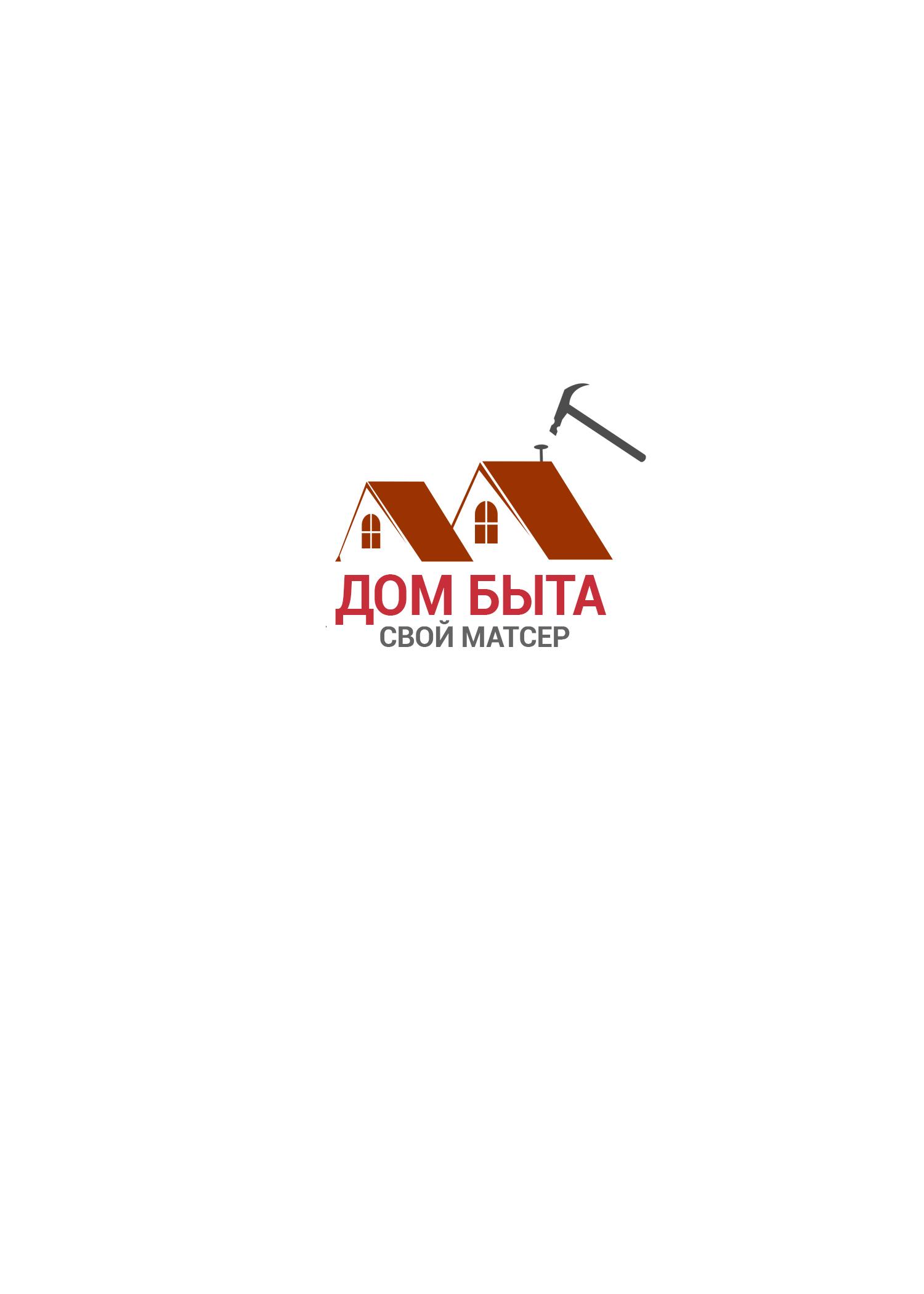 Логотип для сетевого ДОМ БЫТА фото f_6655d77d1639ba20.jpg