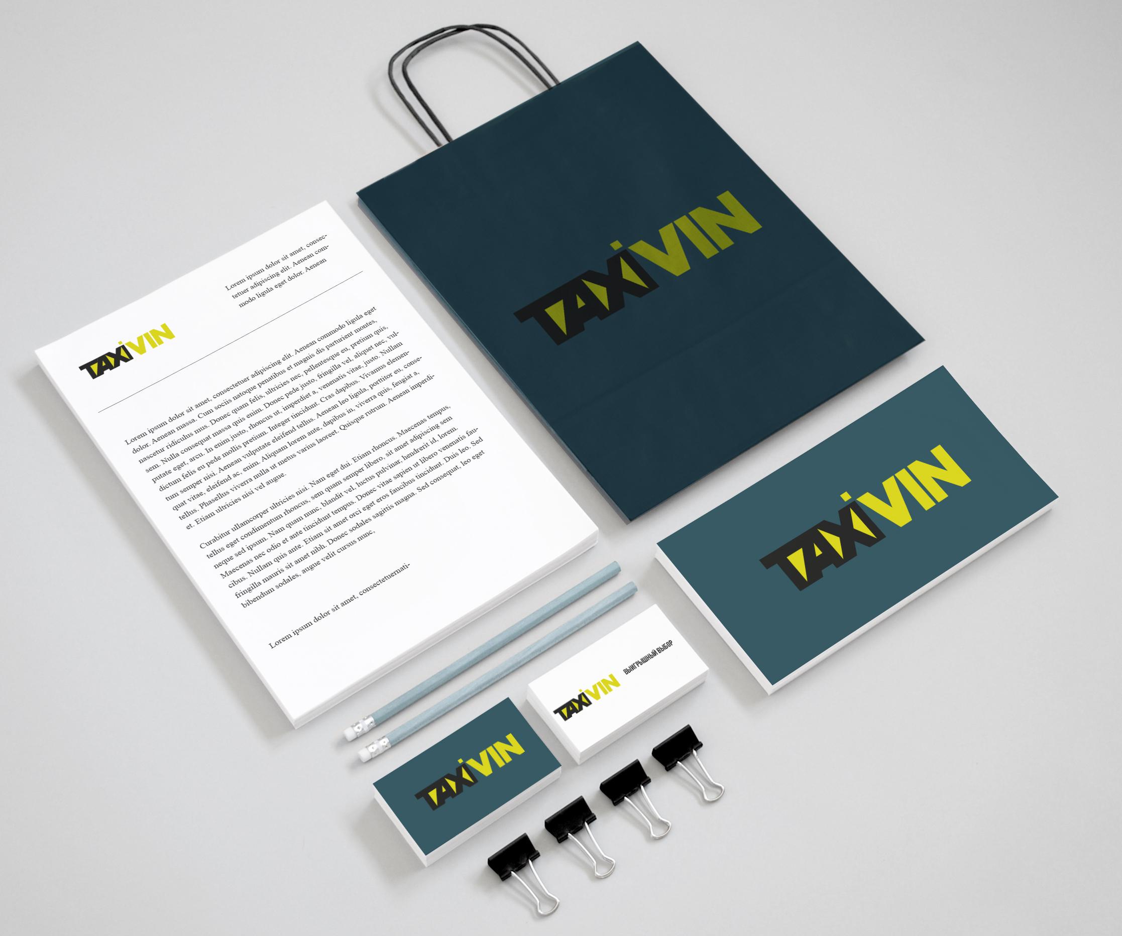 Разработка логотипа и фирменного стиля для такси фото f_8905b9cea368621e.jpg