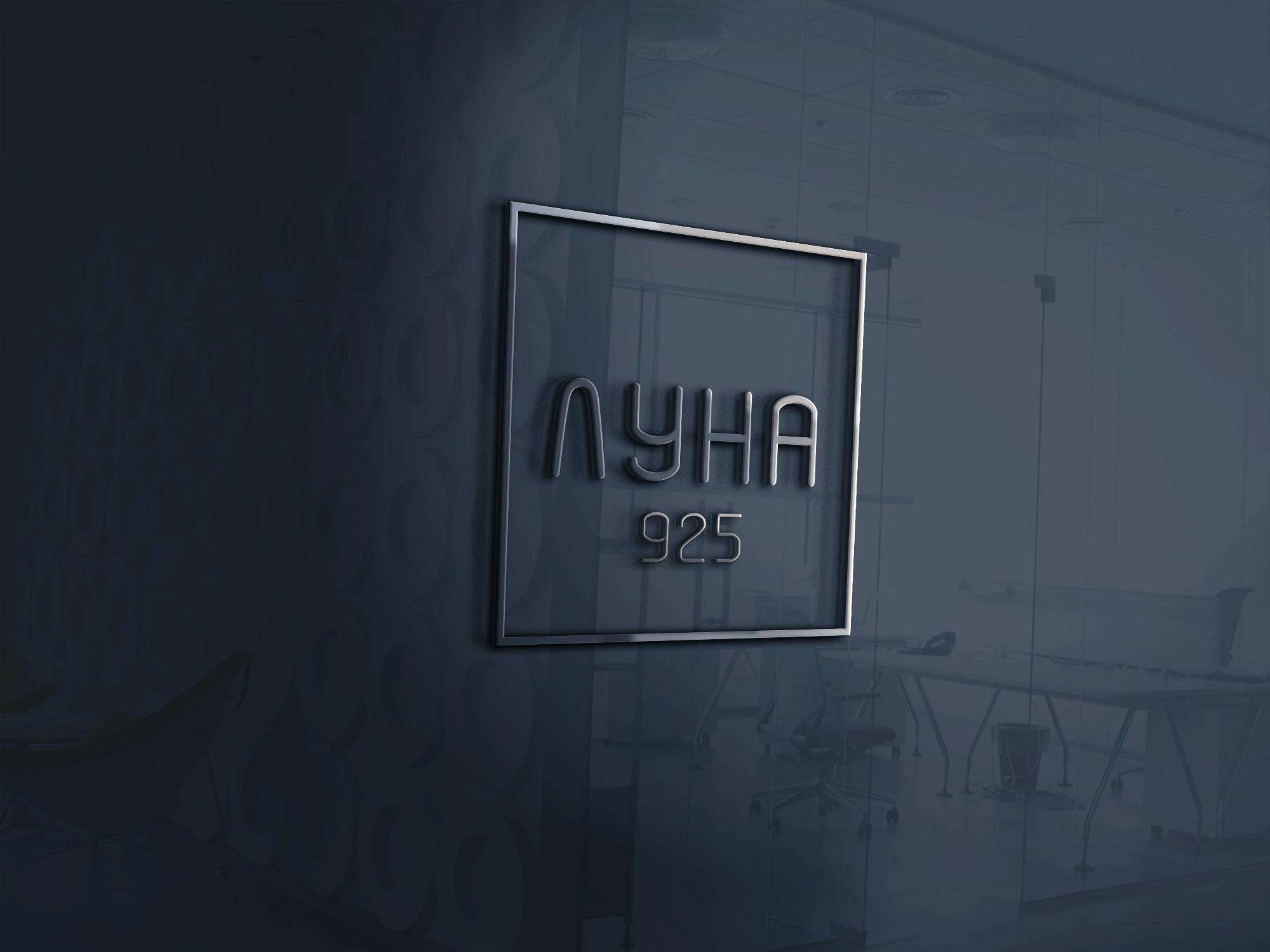 Логотип для столового серебра и посуды из серебра фото f_9445babfe9250361.jpg