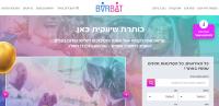 Сотрудничество с израильской компанией (более 50 работ на верстку) одна из ни