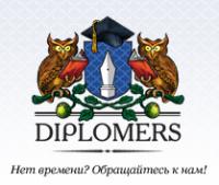 Прототип и текст для Дипломерс