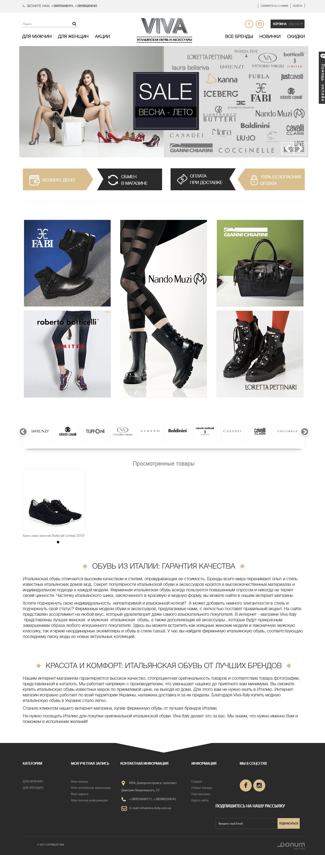 VIVA_итальянская обувь и аксессуары