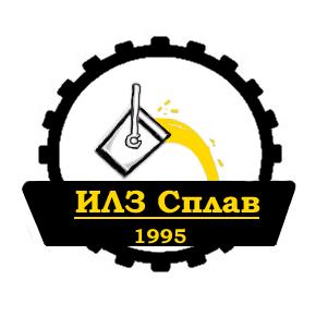 Разработать логотип для литейного завода фото f_1735af9e3d3c85fd.png