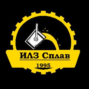 Разработать логотип для литейного завода фото f_1925af9e2f2ca392.png