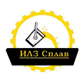 Разработать логотип для литейного завода фото f_2115af9e2eb530bd.png