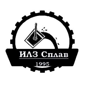 Разработать логотип для литейного завода фото f_5795afb1bae8604c.png