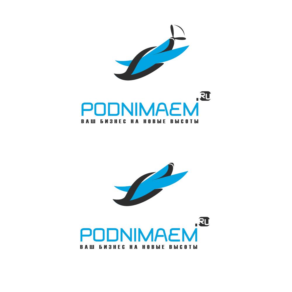 Разработать логотип + визитку + логотип для печати ООО +++ фото f_6465548a31d98181.jpg