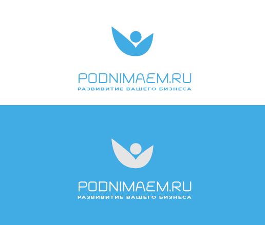 Разработать логотип + визитку + логотип для печати ООО +++ фото f_653554778fe1ea85.jpg