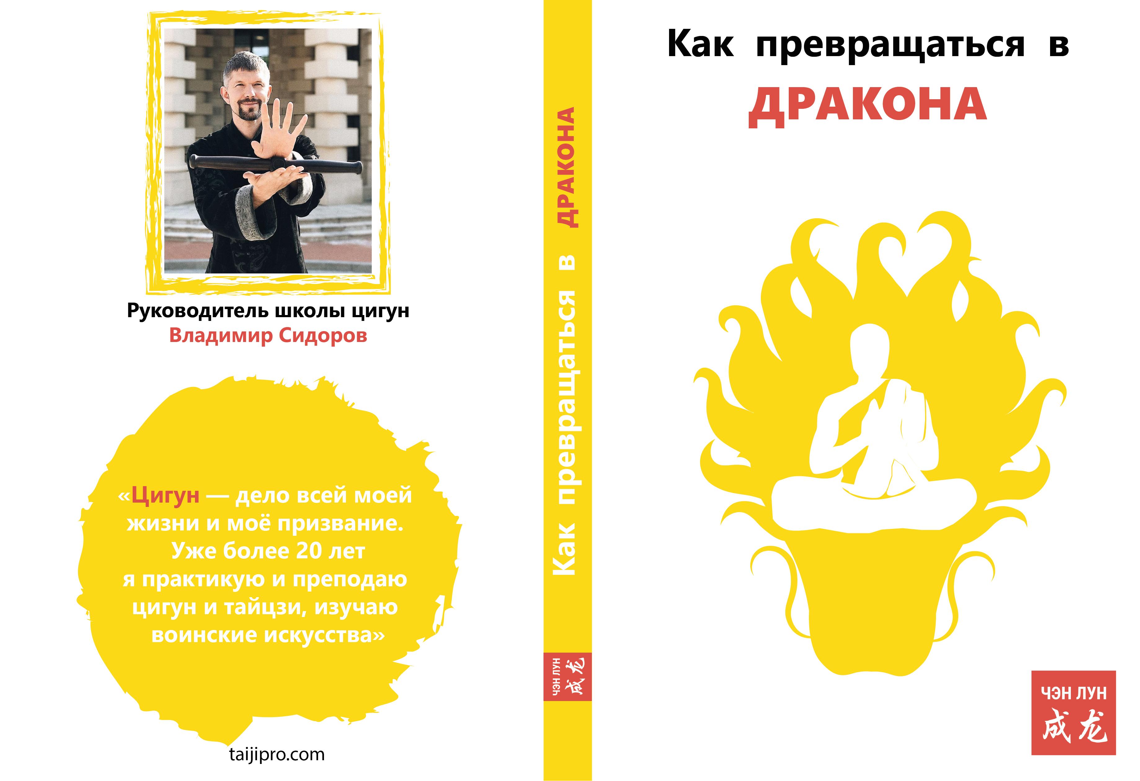 Обложка для книги фото f_2675f579a393d804.png