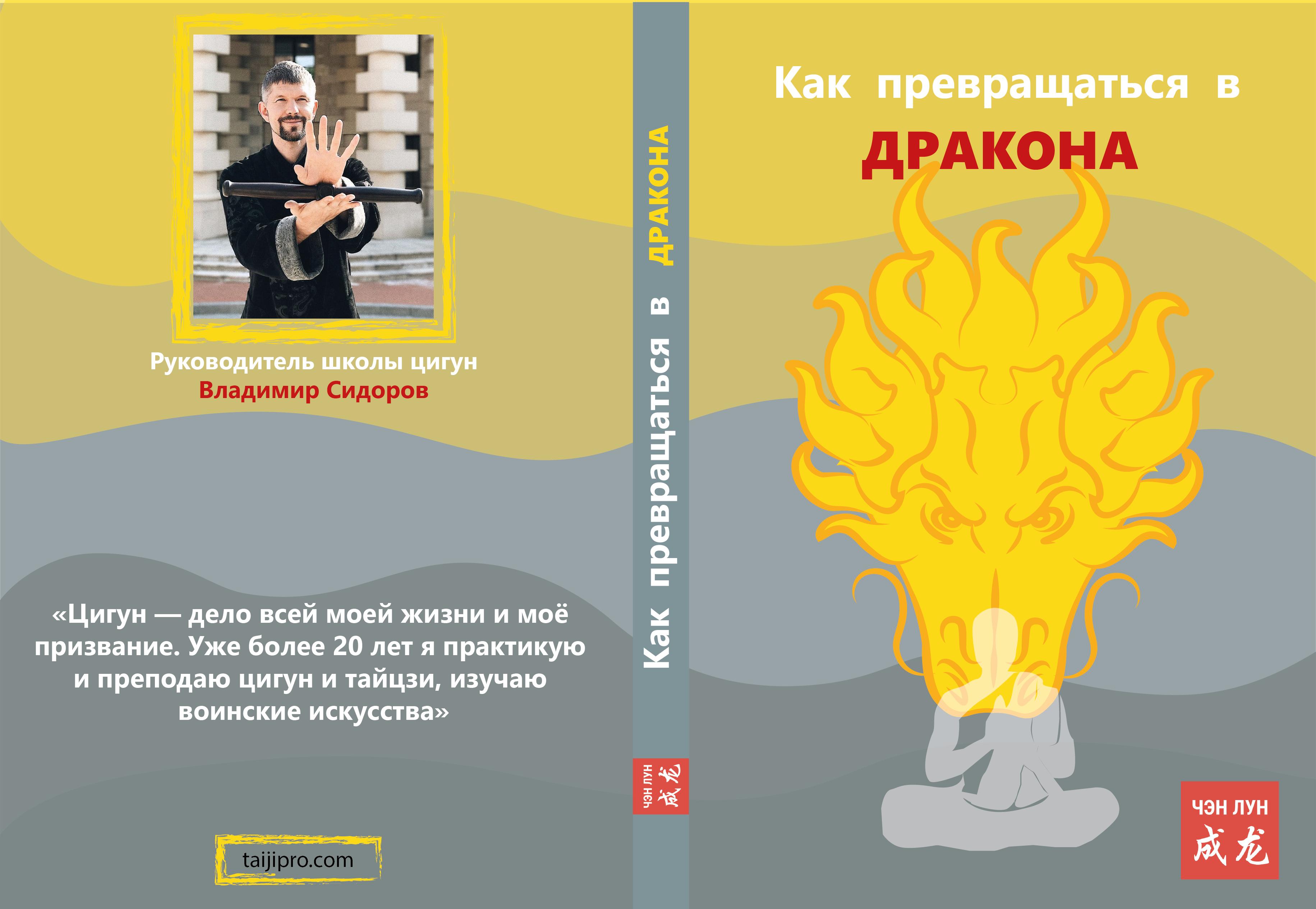 Обложка для книги фото f_4735f579a1a20977.png