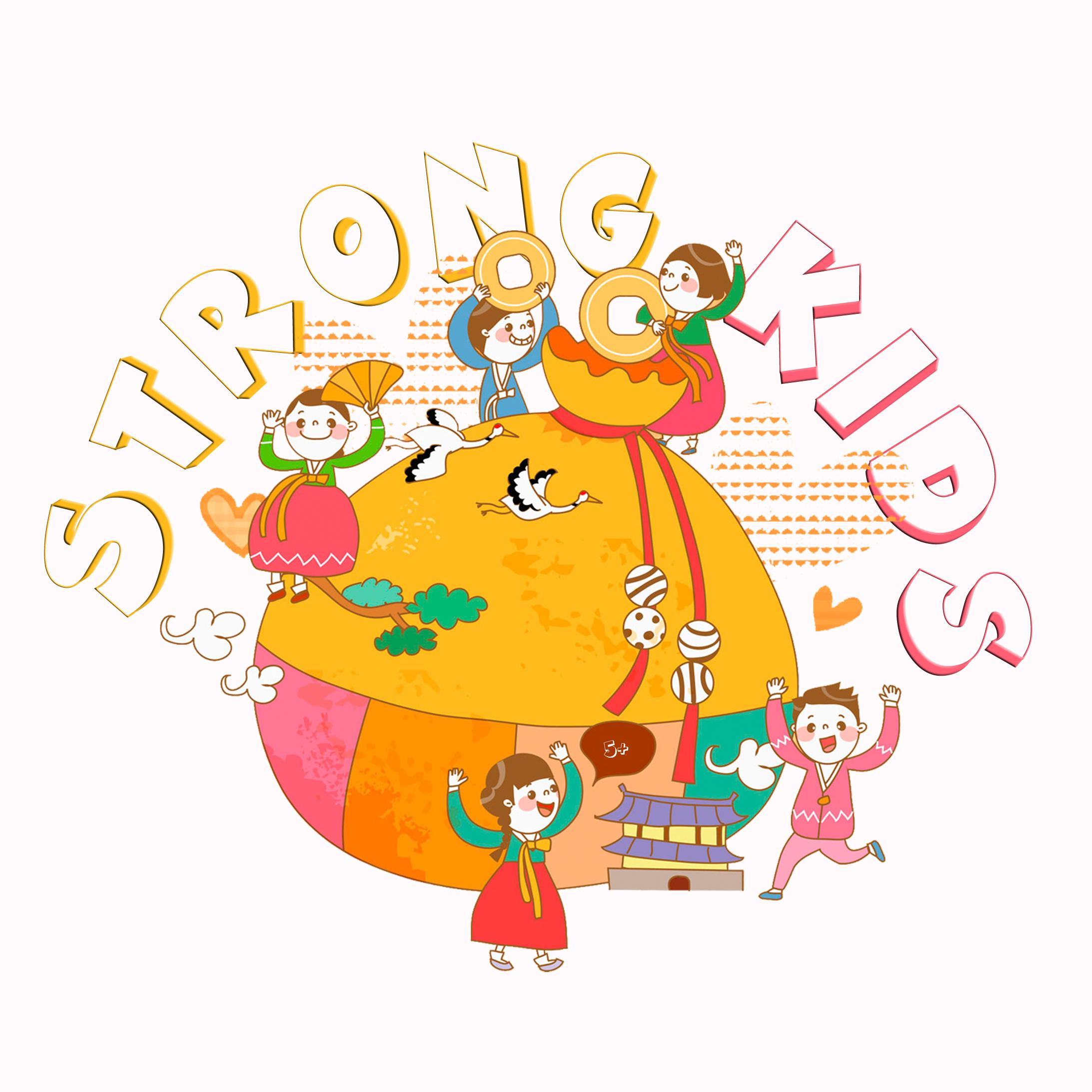 Логотип для Детского Интернет Магазина StrongKids фото f_0575c7e761f417c9.jpg