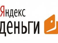 Api Яндекс деньги