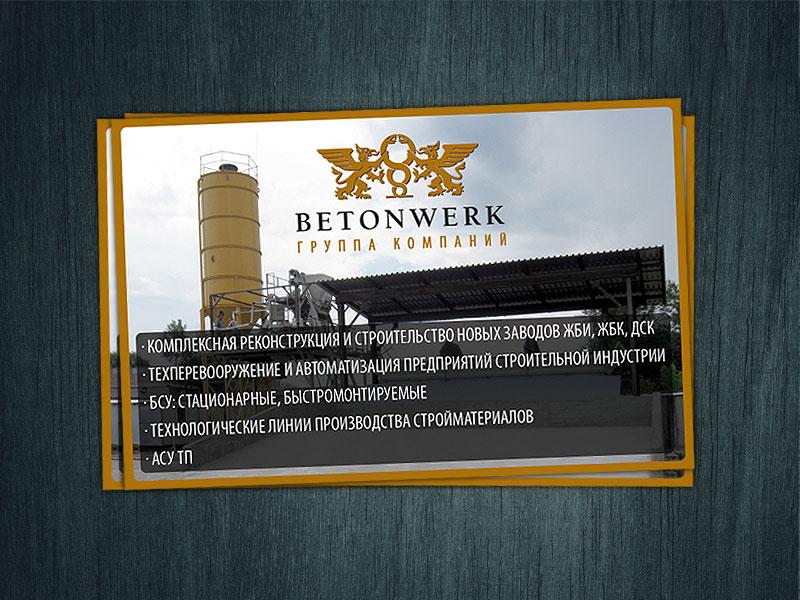 Макет в рекламный журнал для Betonwerk