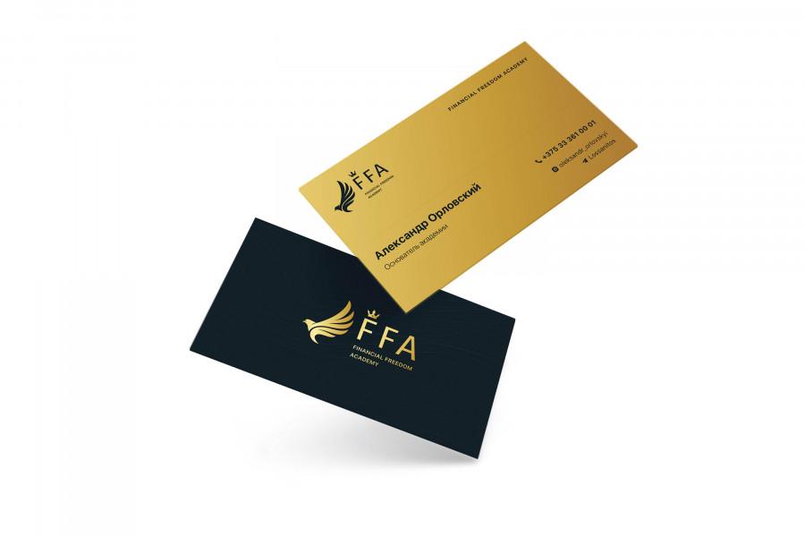 Визитка FFA
