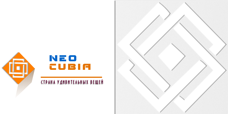 Логотип для интернет магазина Нео Кубия