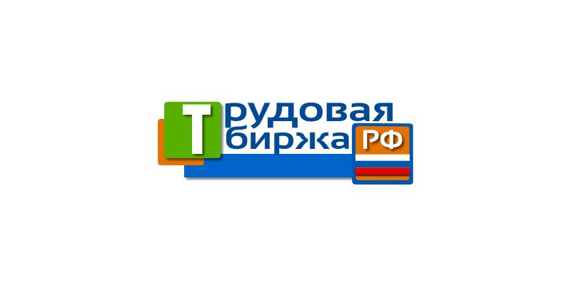 логотип для трудовой биржи
