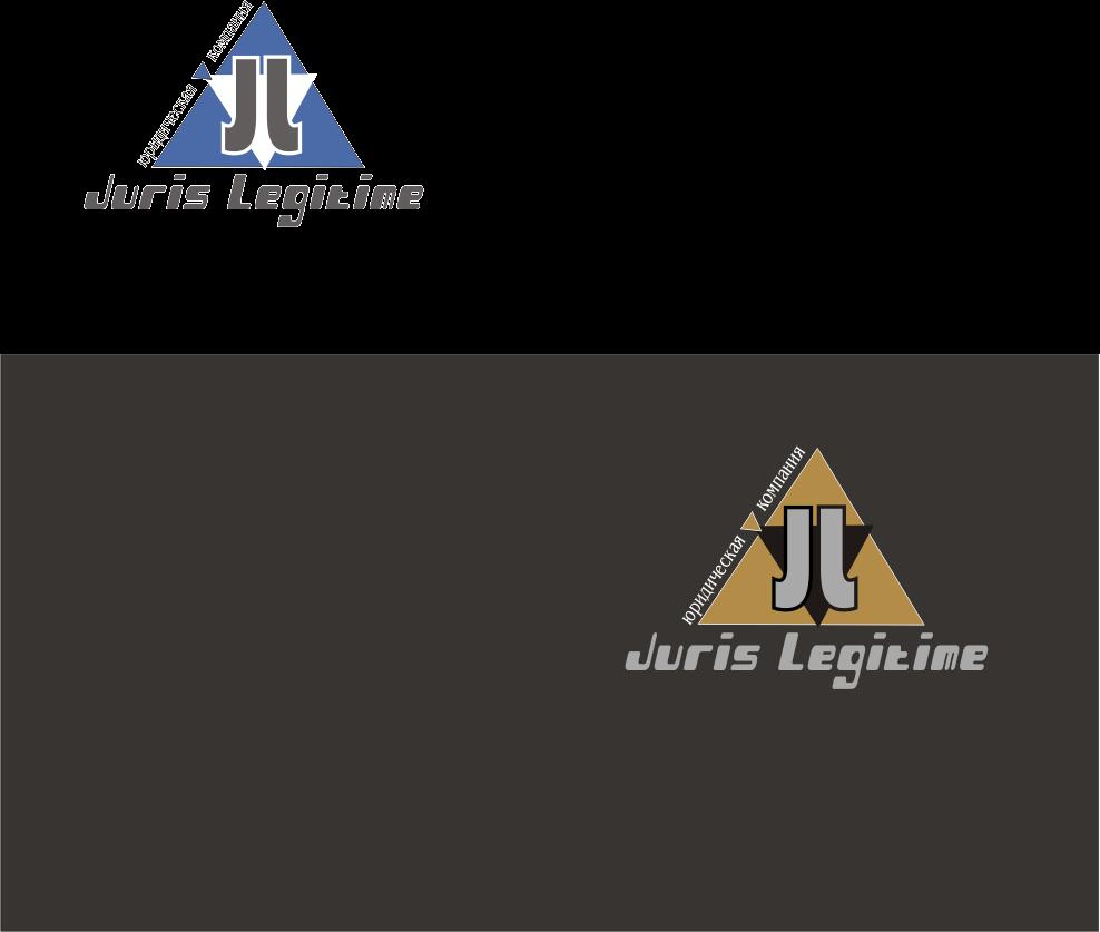"""Логотип для юридической компании """"Juris Legitim"""""""