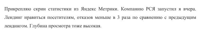 Главная стр. Типография