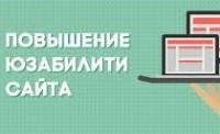 Аудит сайта Типография