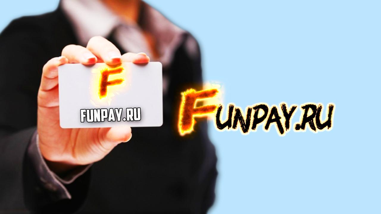 Логотип для FunPay.ru фото f_9635991a57a1759a.jpg