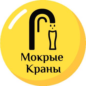 Вывеска/логотип для пивного магазина фото f_794602619a721d7c.png