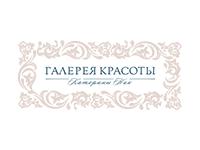 Галерея Красоты Катерины Ник