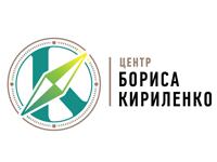Центр Бориса Кириленко