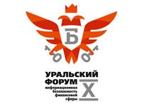 Уральский форум